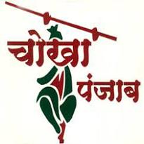 chokhapunjab logo